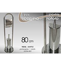 MHK/P.ROTOLO+SCOPINO S/S 80CM 16104-001Gicos